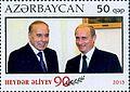 Stamps of Azerbaijan, 2013-1102.jpg