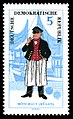 Stamps of Germany (DDR) 1964, MiNr 1075.jpg