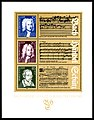 Stamps of Germany (DDR) 1985, MiNr Block 081.jpg