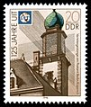 Stamps of Germany (DDR) 1990, MiNr 3333.jpg