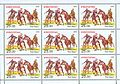 Stamps of Kyrgyzstan, 2009-568-sheet.jpg