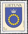 Stamps of Lithuania, 2003-05.jpg