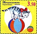 Stamps of Tajikistan, 024-09.jpg