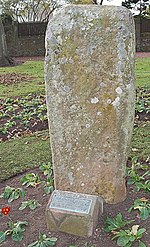 File:Standing stone of Suchhope - geograph.org.uk - 604071.jpg