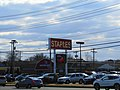 Staples Chili's (Southington, Connecticut) (42004008561).jpg