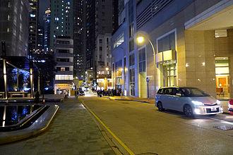 Starstreet Precinct - Star Street