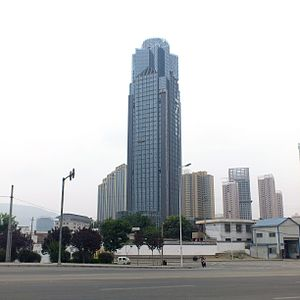 State Grid Corporation of China - Image: State Grid Lanzhou