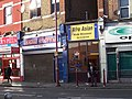 Station Road-Harlesden High St NW10 - geograph.org.uk - 309907.jpg