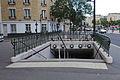 Station métro Porte-Dorée - 20130606 165910.jpg