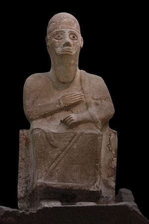 Statue of Idrimi - Image: Statue of King Idrimi IMG 4553 black