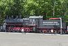 Steam Locomotive ЭУ-680-96 in the Great Patriotic War Museum 5-jun-2014 Side.jpg