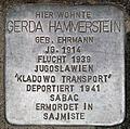 Stolperstein Invalidenstr 33 (Mitte) Gerda Hammerstein.jpg