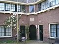 Straat met gedenksteen Maria-v-Pallaes Wulpstraat Utrecht.JPG
