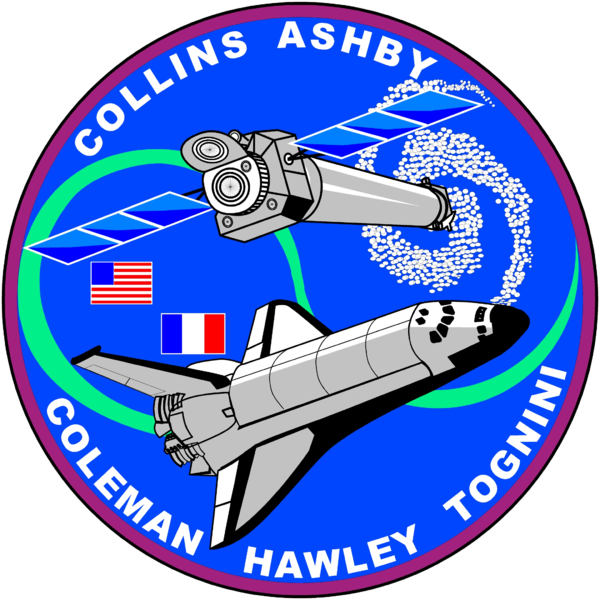 Fil:Sts-93-patch.png