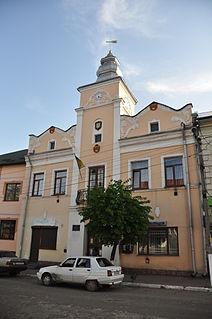 Sudova Vyshnia City in Lviv Oblast, Ukraine