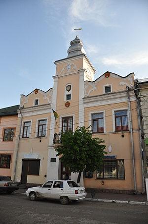 Sudova Vyshnia - Town hall