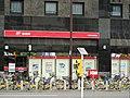 Sugamo Ekimae Post office.jpg