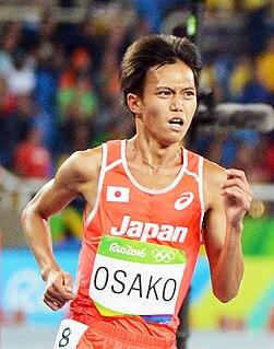 Suguru Osako Japanese long-distance runner
