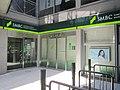 Sumitomo Mitsui Banking Corporation Ryokuen-toshi Branch.jpg