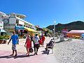 Sunny Boardwalk (6545859105).jpg