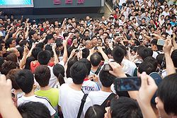 Support Cantonese 20100725.jpg