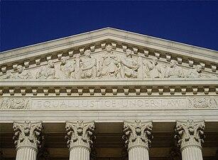Supreme Court Wade 25.JPG