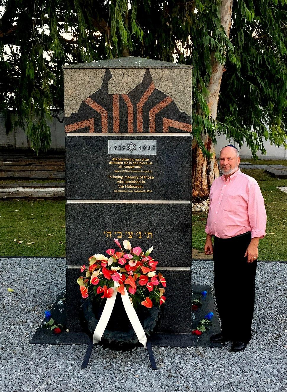 Suriname Holocaust Memorial