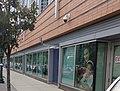 Surveillance under Surveillance - Greater New Haven 0024.jpg