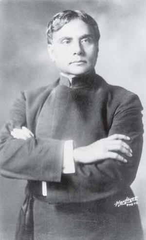 Swami Abhedananda - Image: Swami Abhedananda portrait 2