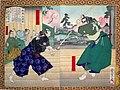 Tōkichirō and Matsushita Kahei.jpg