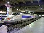 Скоростной поезд — Википедия