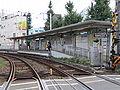 TKK Kamimachi station Dowm Platform.JPG