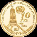 TM-2005-1000manat-Neutrality-b.png
