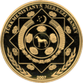 TM-2007-1000manat-Independence2-a.png