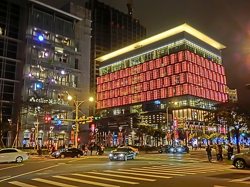 TW 台北 Taipei 信義區 Xinyi District 松智路 Songzhi Road 誠品店 Eslite Store night SongGao Road Feb-2013