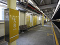 Tai Wo Station 2013 07 part3.JPG