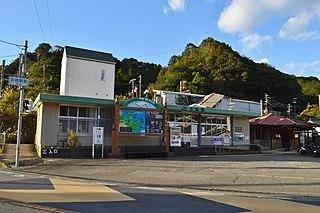 Taiji Station Railway station in Taiji, Wakayama Prefecture, Japan