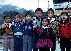 Taiwan aborigine lona children.jpg