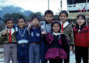 Taiwanese people - A group of Taiwanese aborigines