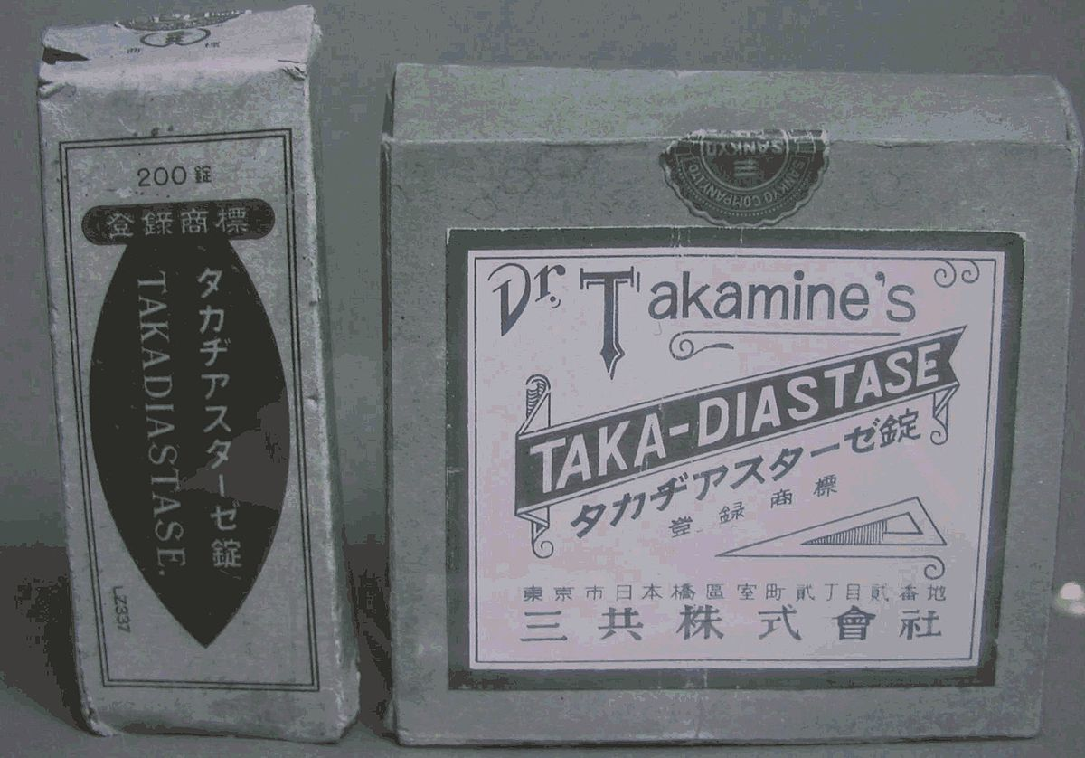 Can I Edit A Pdf >> Takadiastase - Wikipedia
