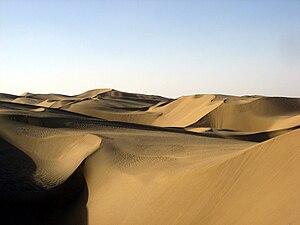 Taklamakan Desert - Image: Taklamakan desert