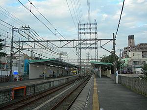 Tama Station - Tama Station platforms in October 2008