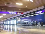 Taoyuan Airport MRT Airport T2 Station Entrance.jpg