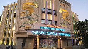Taraporewala Aquarium - Image: Taraporewala Aquarium Renovated