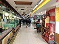 Taste Supermarket in Tuen Mun Town Plaza during renovation 201412.jpg