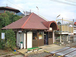 Tateno Station (Kumamoto) Railway station in Minamiaso, Kumamoto Prefecture, Japan