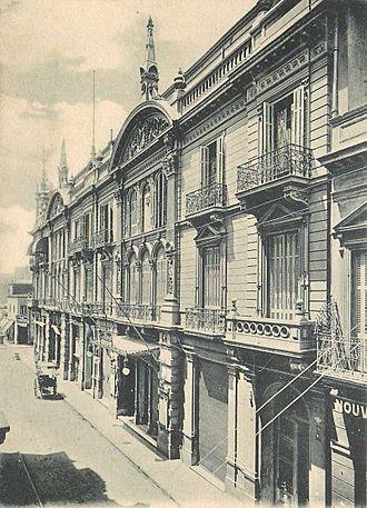 Teatro Odeón - Image: Teatro Odeón
