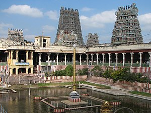 Tamil Sangams - Late legends say that the third Sangam was held on the banks of the sacred Pond of Golden Lotuses in Madurai