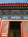 Temple of Heaven ovedc 27.JPG