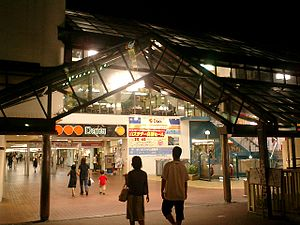 Kyōbashi Station (Osaka) - West Entrance